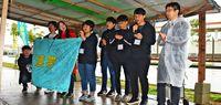 日韓学生 新基地反対で連帯 辺野古