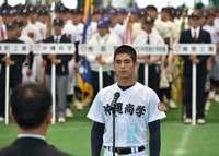 春の九州高校野球が開幕 興南、沖尚、美来工科がきょう22日初戦