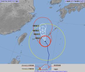 台風9号の進路予想図(気象庁HPより)