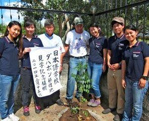 「移住地見学」の企画運営を支援したダハボン在住の1世、2世と日本語教師ボランティア、渡久地正子さん(右)=ダハボン
