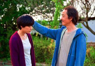 映画「お父さんと伊藤さん」