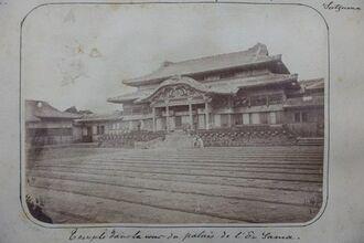 伊從勉京都大名誉教授がエルヴェ・ベルナール氏から提供された首里城正殿の写真(伊從名誉教授が解像度を落とし、本紙に提供)