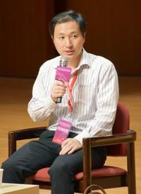 中国科技省、ゲノム編集「違法」 研究者の活動停止を指示