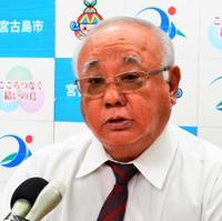 宮古島市長、県民投票に不参加の理由は? 【下地市長との一問一答】
