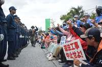 新基地「工事やめろ」 辺野古ゲート前で抗議