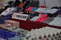 偽ブランド品、中国が95% 最多はスニーカー 沖縄地区税関