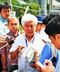 安富祖ダム工事「銃弾」現場で沖縄県が調査 米軍は同行せず