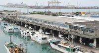 沖縄県漁連、泊魚市場の競り機能移転方針固める 臨時総会で承認見込み