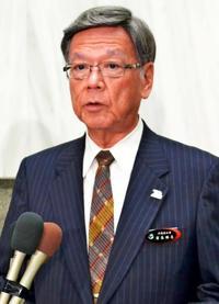 沖縄知事、那覇軍港の浦添移設容認 新基地に当たらずと認識