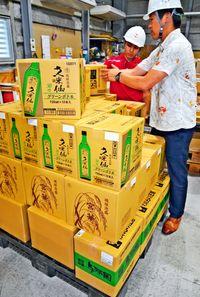 泡盛、沖縄からオーストラリアへ 売り上げ2千万円目指す