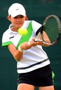 長崎国体:テニス リュー・下地組、準優勝