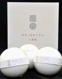 特別な日の「清め」に 沖縄・久高島の「新月の塩」で入浴剤