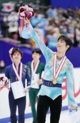 2020年12月のフィギュアスケート全日本選手権男子で優勝し、笑顔で観客にあいさつする羽生結弦=長野市ビッグハット(代表撮影)