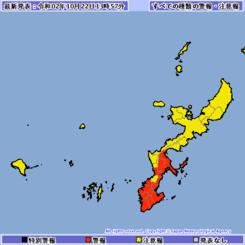 沖縄気象台が発表した警報図