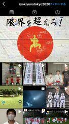 喜友名諒選手の道場生が応援動画を投稿しているインスタグラム