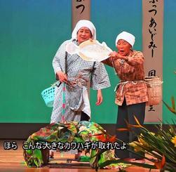 字幕が付けられた「第23回なりとぅゆん みゃーく方言大会」の一場面(宮古テレビ提供)