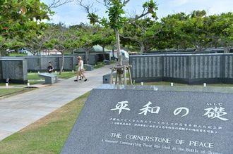 国籍や軍人、民間人の区別なく沖縄戦で亡くなったすべての人々の氏名を刻んだ記念碑「平和の礎」(沖縄県糸満市摩文仁)
