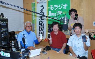 毎週水曜日午後8時から放送中のイングレス専門ラジオ番組「イングレス青ラジ」のメンバーたち