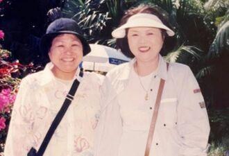 金城アヤ子さん(右)と、一緒に新型コロナウイルスに感染した友達。2人とも亡くなった(家族提供)