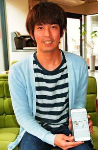 電子マネー発行アプリ「カウリー」開発へ 沖縄南部の飲食業ら