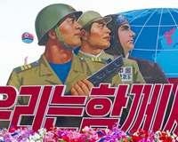 旧ソ連、東欧の朝鮮戦争参戦示唆か 北朝鮮で登場したポスターの狙いは
