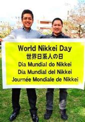 「世界日系人の日」をつくろうと呼び掛ける比嘉アンドレス・オスカルさん(右)と伊佐正アンドレスさん