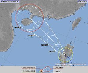 台風22号の経路図(気象庁HPから)