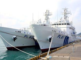 2014年に石垣島に配備された海上保安庁の巡視船