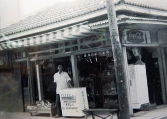 瓦屋で開業した当時の「大城商店」=1960年ごろ、名護市城区
