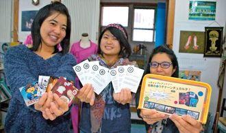 移民かるたを紹介する金城さつきさん(右端)ら沖縄NGOセンターのメンバー=宜野湾市・同センター事務所