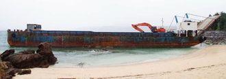 本部町塩川港沖から名護市の幸喜公園北側海岸に漂着した「協栄31号」(提供・名護海上保安署)