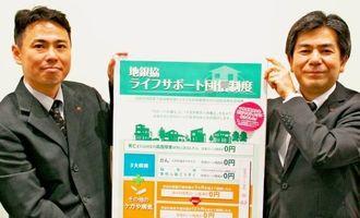 団体信用生命保険付きの住宅ローンの適用拡充をPRする川上康部長(右)と亀島健司調査役=26日、沖縄タイムス社