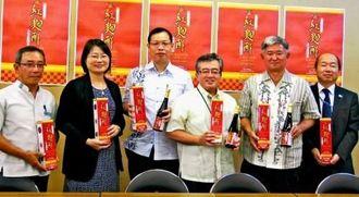 台湾の健康食品市場向けに健康飲料商品「紅麹酢」を販売する沖ハムの長濱徳勝社長(右から2人目)と沖縄物産企業連合の羽地朝昭社長(同3人目)ら=30日、県庁