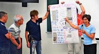 選んだ記事を発表し合う受講生ら=16日、西原町の放送大学沖縄学習センター
