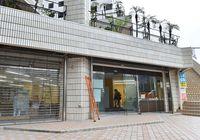 沖縄支店 久茂地に移転へ/鹿児島銀行 新都心支店と2店体制