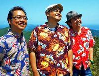 BEGIN新曲は沖縄限定リリース 発売望むファンの声に応え