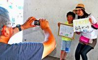 宮古島で2017年版笑顔の福島支援カレンダー製作