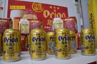 オリオンビールがアセローラ果汁入り発泡酒 全国のイオンで80万本販売