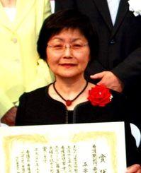 第5回忘れられない看護エピソードの表彰式に出席した平安香由美さん=東京都渋谷区の日本看護協会ビルJNAホール
