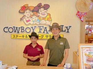 藤井店長とスタッフの砂川さんが出迎えてくれました