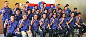 2年連続のプレーオフ進出を目指し、意気込む琉球コラソンの選手ら=県庁記者会見室
