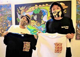 Tシャツの胸ポケットを取り外してマスクとして使える新商品「マスポT」をPRする池城安武代表(右)と、pokke104さん=16日、石垣市美崎町