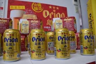 アセローラ果汁を使った発泡酒「オリオン島恵み」