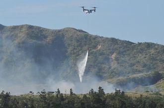 2015年11月に米軍キャンプ・ハンセン内で発生した火災の消火にあたるオスプレイ