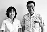 [きょうナニある?]/話題/新任の阿瀬所長が抱負/国税不服審判所沖縄