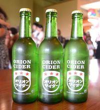 40代以上の沖縄県民は懐かしい! オリオンサイダー36年ぶり復刻 瓶やラベル当時のまま