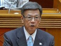 翁長知事「あらゆる手法で新基地阻止」県議会