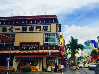 国際通りの居酒屋「あんとん久茂地店」に併設されている「アントンアイス」