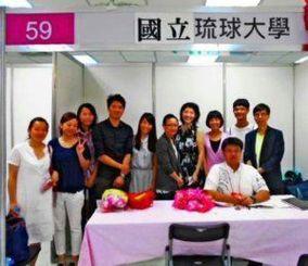 「琉球大学への留学」について説明した琉大台湾同窓会のメンバーら