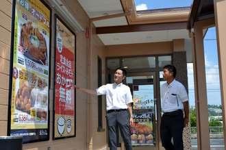 8月に開店した「松のや 北谷店」を視察する松屋フーズの瓦葺社長(左)=北谷町美浜